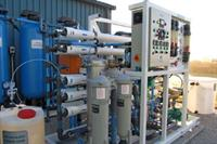 water treatment solutions company - 1