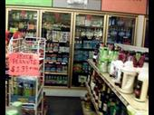 Established Wine Beer And Liquor Store For Sale