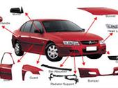 Retail Automotive Parts - Eastern Suburbs For Sale