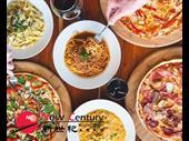 Pizza -- Langwarrin -- #5109192 For Sale